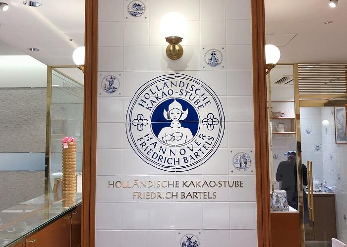 ホレンディッシェ・カカオシュトゥーべ(新宿高島屋店)