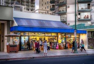 ハワイ旅行<買い物編> 食料品やブランド物がお得な店は?