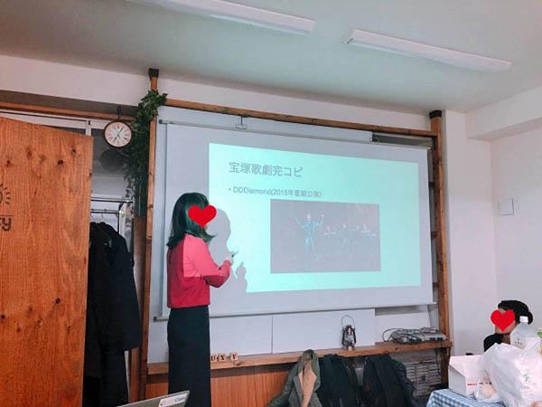 宝塚歌劇を完全再現(撮影:しめサバ子)