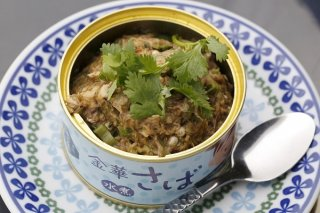 「saba-can」定番のサバ缶を野菜とスパイスでインド風に