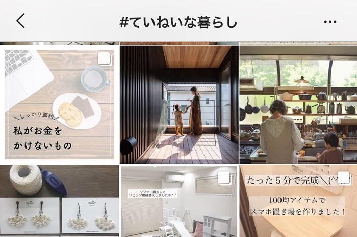 ♯ていねいな暮らし(Instagramから)