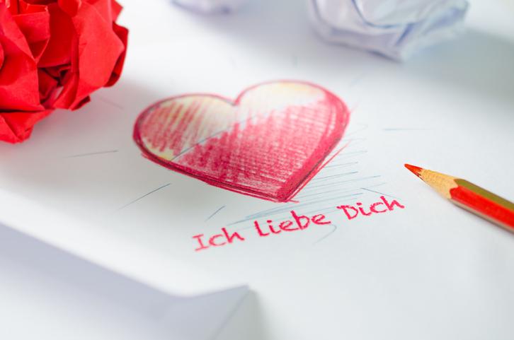 「好き」な気持ちをシンプルに(写真:iStock)
