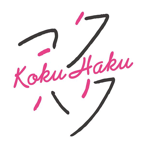 NHK 土曜ドラマ「デジタル・タトゥー」(C)NHK