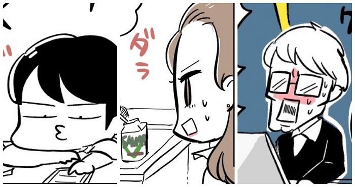 だら先輩、ギャルちゃん、ガリアゴ課長(漫画:若林杏樹)