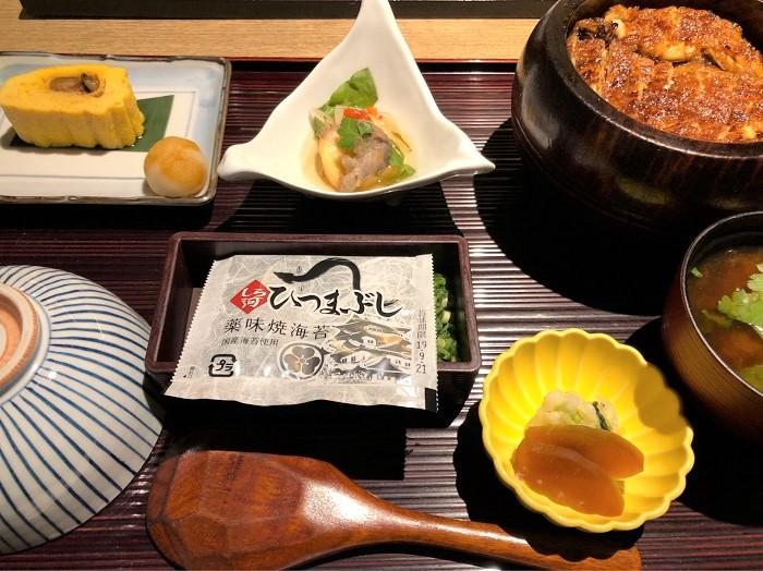 イケメンと食べたひつまぶし(写真:内藤みか)