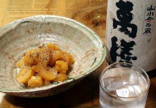 クミンシードが香る「干し芋の熱々スパイシークミンバター」