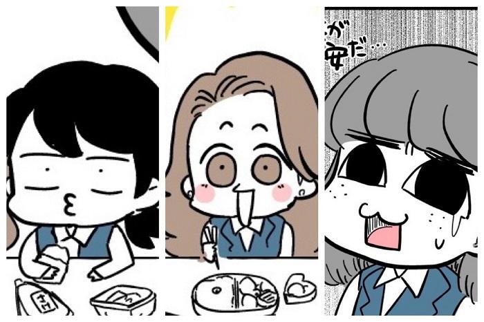 左から、だら先輩、ギャルちゃん、マユゲさん(漫画:若林杏樹)