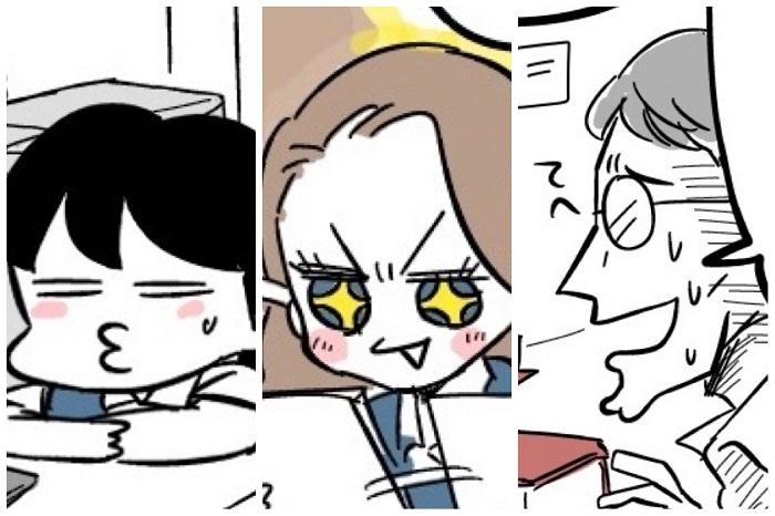 左から、だら先輩、ギャルちゃん、ガリアゴ課長(漫画:若林杏樹)