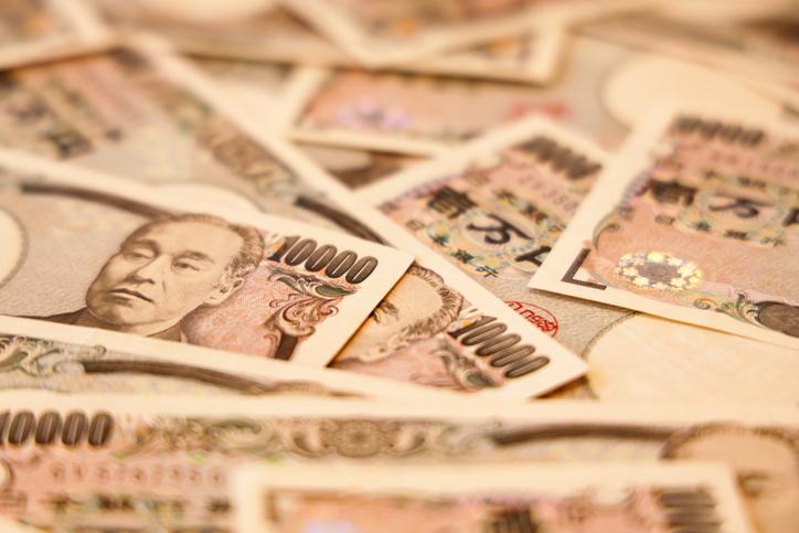 お金の名前にこだわるのはなぜ?(写真:iStock)