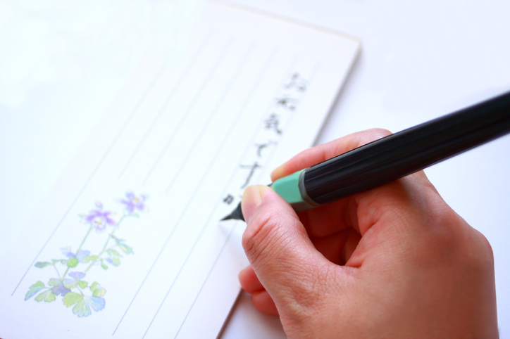 美文字の手紙も好印象(写真:iStock)