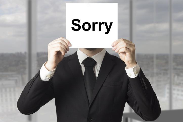一度は謝ってくる浮気男(写真:iStock)