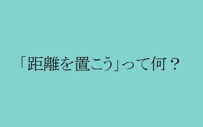 神崎 メリ ブログ