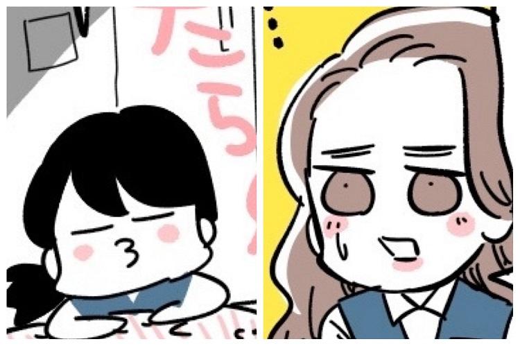 だら先輩とギャルちゃん(漫画:若林杏樹)