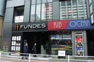 コリドー街に新風 エンタメ飲食ビル「FUNDES銀座」って?