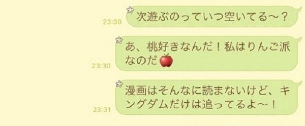 めんどくさっ!(C)コクハク