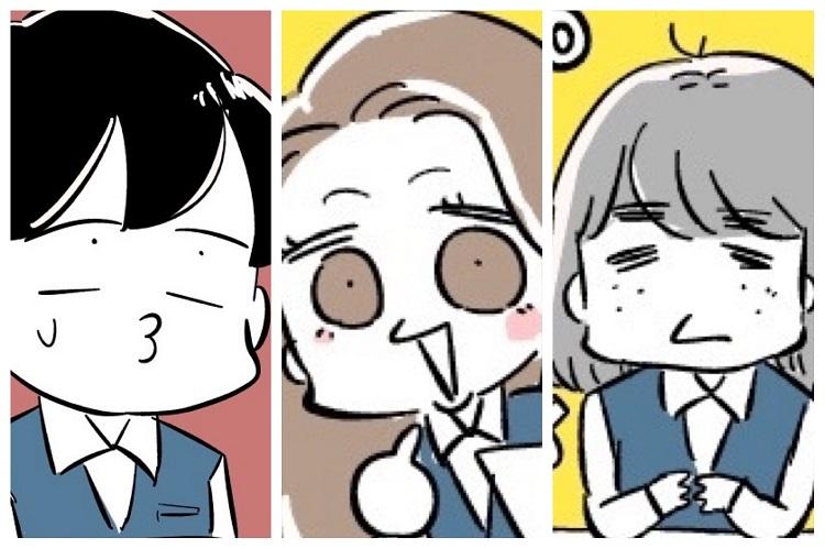 左から、だら先輩、ギャルちゃん、まゆげさん(漫画:若林杏樹)