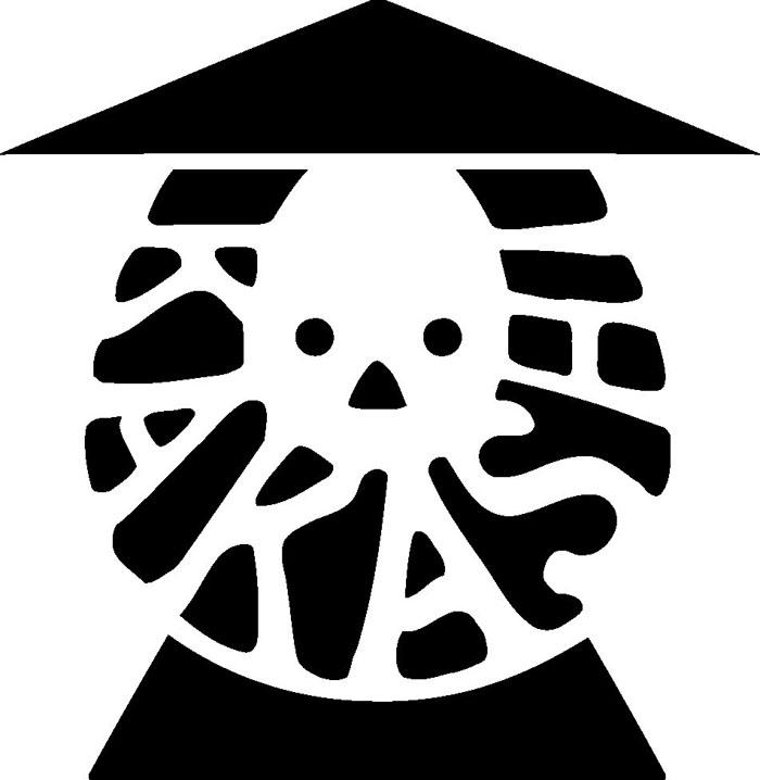 劇団かかし座の公式ロゴ