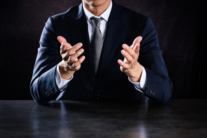 「セミナーでいないんですよ」(写真:iStock)