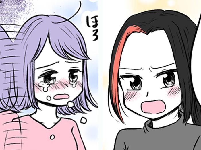 リコとノラ(漫画:七味さや)