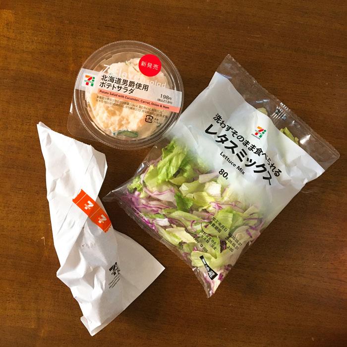 このまま食べてもおいしいけれど…(写真:terumi)
