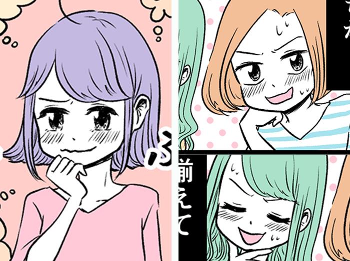 リコと離婚経験済みの友人たち(漫画:七味さや)