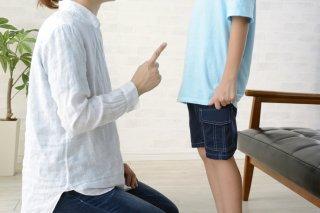 「これはいけないこと」注意しているのに笑う子どもの心理