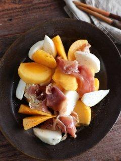 秋の定番といえば!「柿とかぶの生ハムマリネ」ワインとね☆