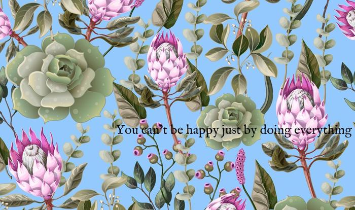 「尽くすだけでは幸せになれない」