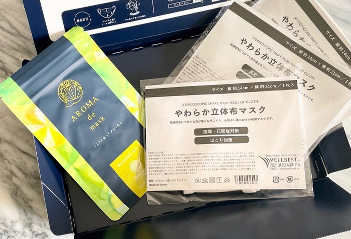 アロマdeマスク<布マスクセット(シール30枚・布マスク3枚)/2,970円(税込)>