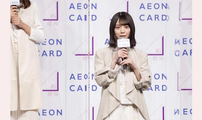 誰がどの角度で見ても正統派可愛い子の森田。身体能力も半端ない/「イオンカード20周年キャンペーン発表イベント」より