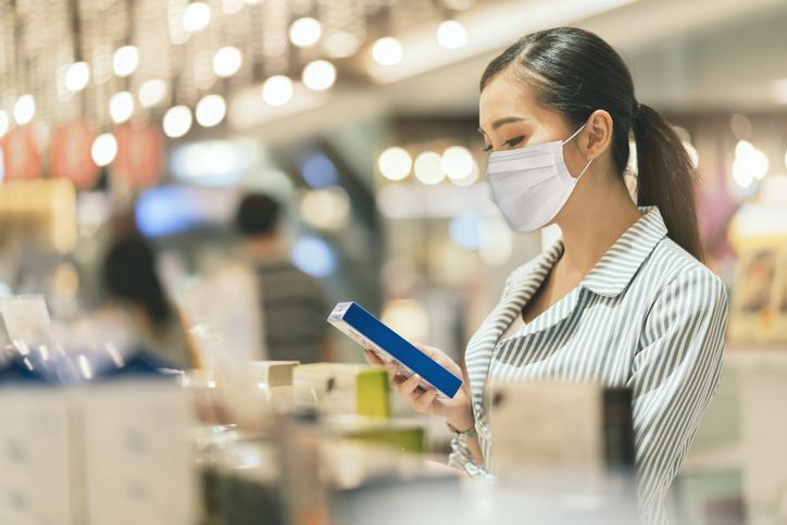 長時間マスクをするならBBクリームだけでOK(写真:iStock)