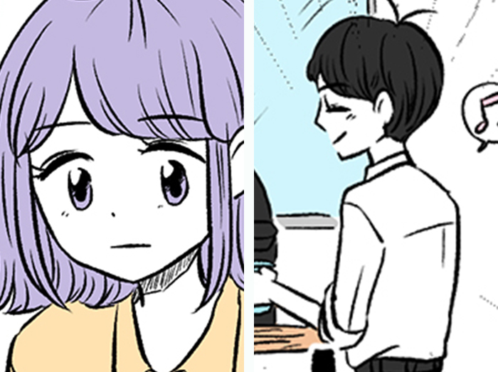 (漫画:七味さや)