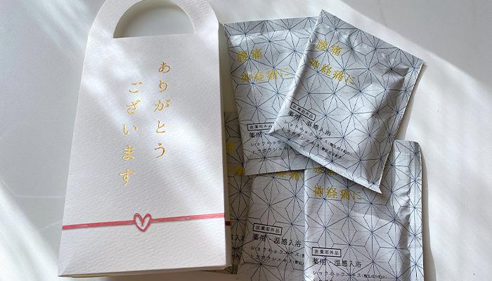 気持ちを贈る ありがとう入浴料/550円(税込  編集部調べ)/(写真:canちゃん)