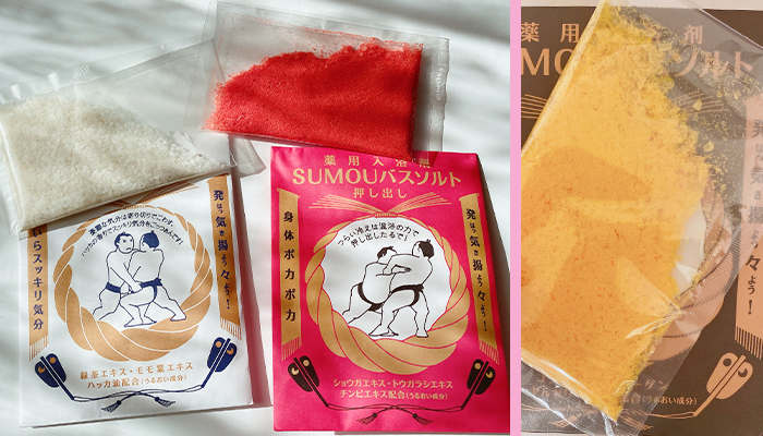 SUMOU バスソルト/¥180(税別)/(写真:canちゃん)