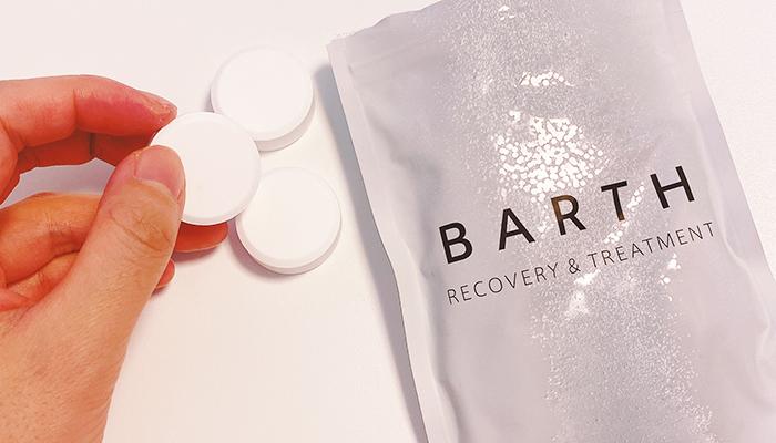 BARTH 薬用中性重炭酸入浴剤 3回分(9錠)/990円(税込)/(写真:canちゃん)