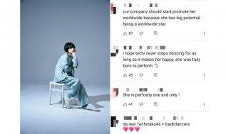 平手友梨奈「ダンスの理由」MVコメ欄の異変にファン悲鳴の訳