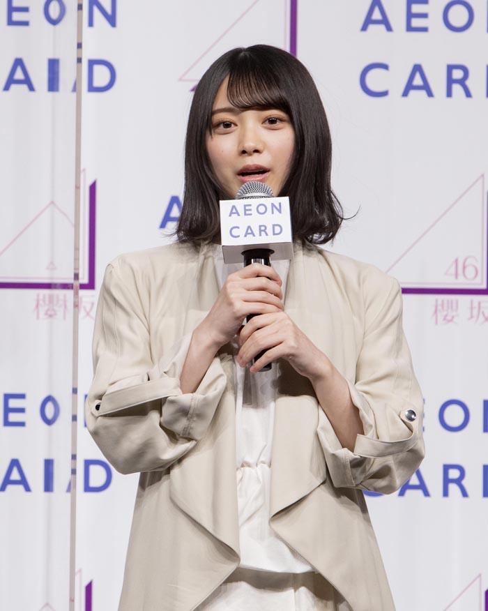 森田さんは「顔面が強すぎる!」「櫻坂の真ん中のコ誰!?」と話題に/「イオンカード20周年キャンペーン発表イベント」より