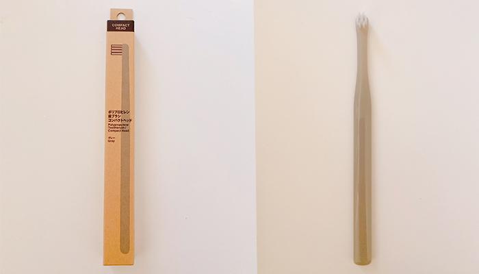 歯ブラシ・コンパクトヘッド/¥150(税込) /(写真:canちゃん)