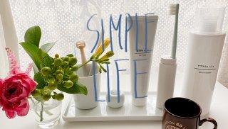 無印良品の白アイテム!シンプルデザインで生活が豊かになる