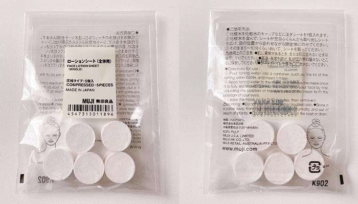ローションシート(全体用)圧縮タイプ・5個入/¥100(税込)/(写真:canちゃん)