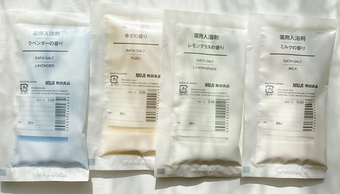 薬用入浴剤(分包)30g/¥50(税込)/(写真:canちゃん)