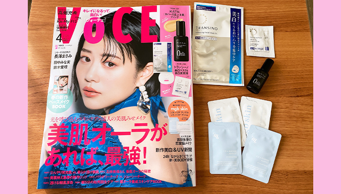 VOCE ヴォーチェ 2021年4月号 通常版/690円(税込)/(写真:canちゃん)