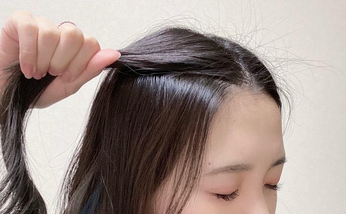 前髪中央部分を縛って小顔効果を