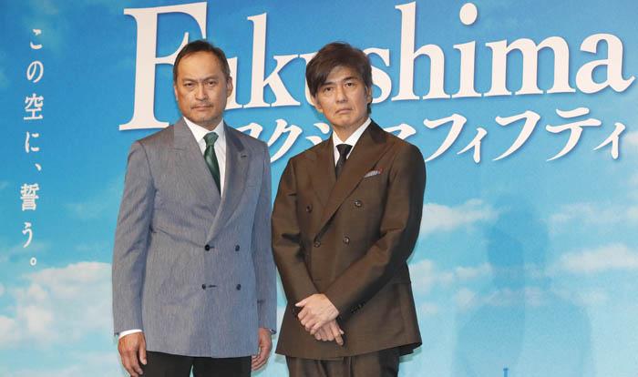作品賞は優秀主演男優賞の佐藤(右)、最優秀助演男優賞の渡辺謙(左)擁する「Fukushima 50」が取ると思われたが、草彅の演技でそれも覆した/(C)日刊ゲンダイ