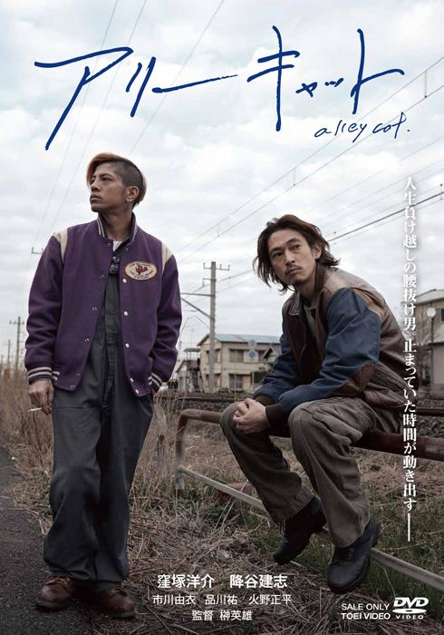 DVD発売中 税込5,170円 販売:東映 発売:東映ビデオ