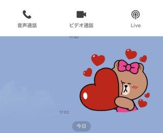 恋愛にも使える♡ 今すぐ試したいLINEの便利機能5選!