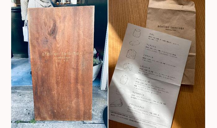 店前に置かれた看板は写メポイント。写真右はお菓子と同封されていた説明書き(C)コクハク