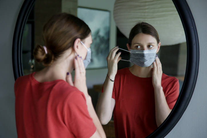 マスクの「地味見え」問題を解決!(写真:iStock)