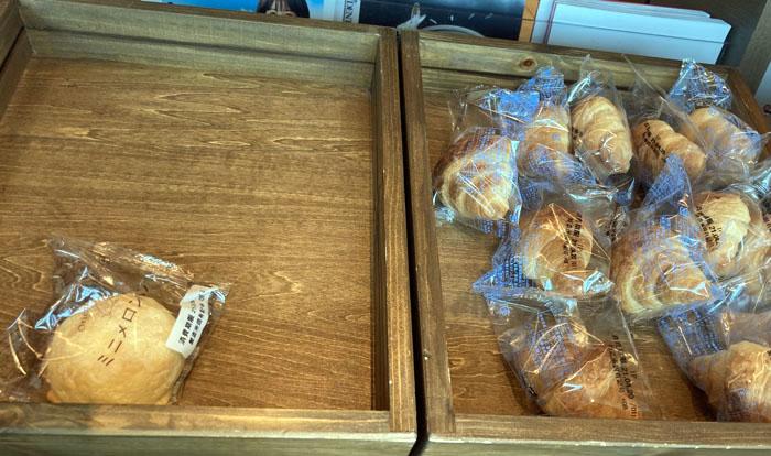 ラスイチのメロンパンをいただきます(C)コクハク