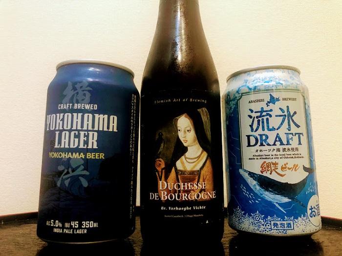 マイベストビール♡(C)コクハク